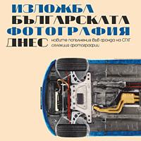 poster-BGPhoto
