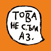 wwwEvent