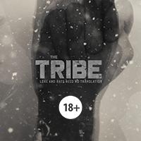 ENG_Племето_Profile
