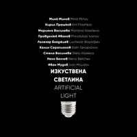 Profile_Poster